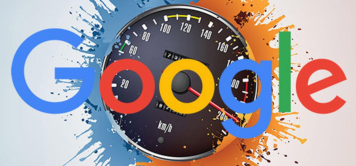 افزایش سرعت سایت و تاثیر آن بر سئو سایت